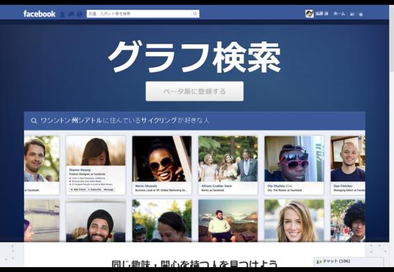 2014-01-21-p7_facebook.png
