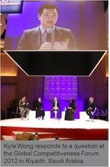 2014-01-24-KyleattheSaudiArabiaforum.jpg