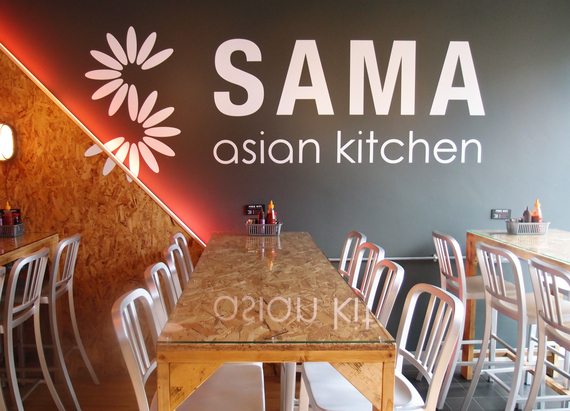 2014-01-25-SAMA_wallLogo_large.jpg