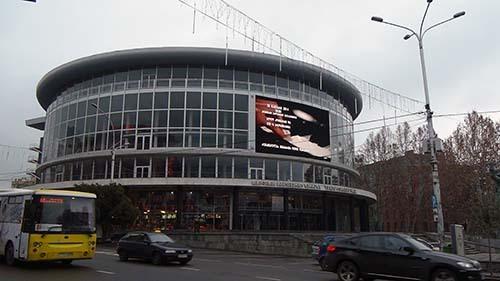 2014-01-26-TbilisiConcertHallAbuFadil.jpg