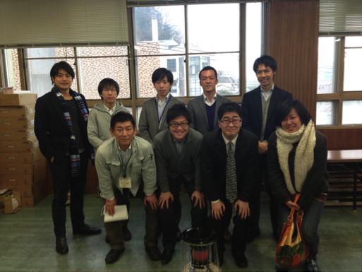 2014-01-27-.jpg.png