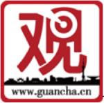 2014-01-28-Guancharesize.jpg