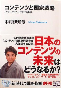 2014-01-28-hyoshi.jpg