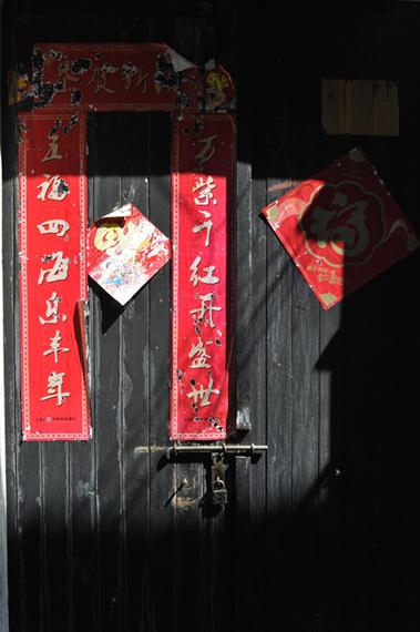2014-01-29-TomCarter_ShanghaiDoorways13.JPG