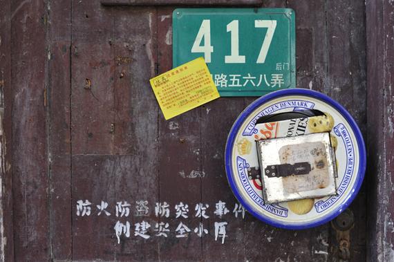 2014-01-29-TomCarter_ShanghaiDoorways14.JPG