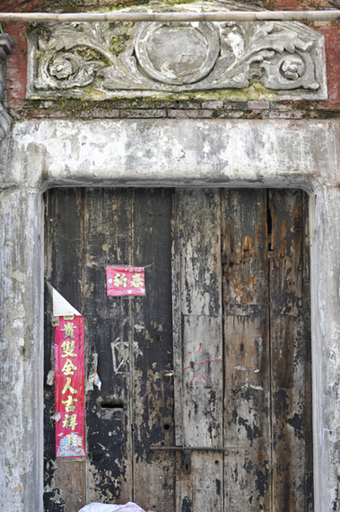 2014-01-29-TomCarter_ShanghaiDoorways3.JPG