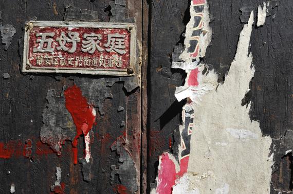 2014-01-29-TomCarter_ShanghaiDoorways4.JPG