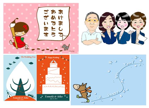 2014-01-31-nanako3.jpg