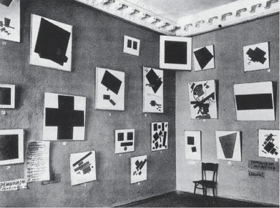 2014-02-06-Malevich_installation.jpg