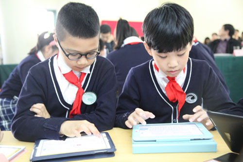 The Global Search for Education: China Online
