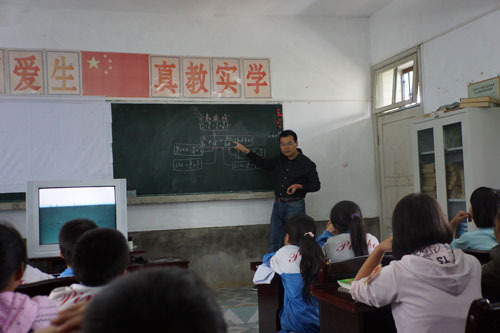 2014-02-11-cmrubinworldWest_region_learning500.jpg