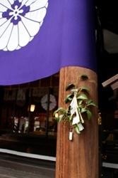 2014-02-11-daijinguimage.JPG
