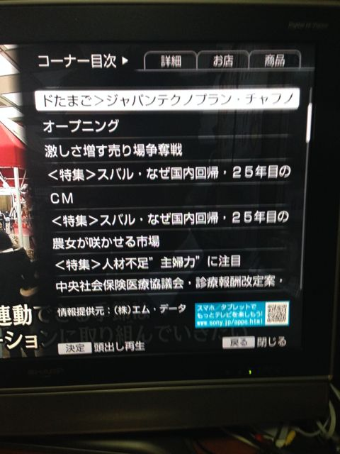 2014-02-14-mdata.jpg