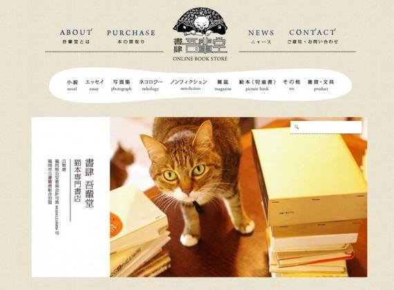 cat_bookshop01