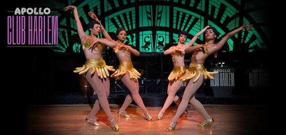 2014-02-19-ACH_DancersCarousels_950x450_L1d.jpg