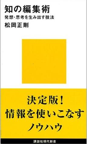 2014-02-24-henshuu.png