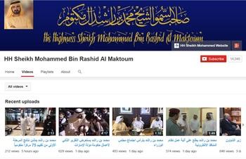 2014-02-24-sheikhmohammedbinrashialmakhtoumyoutubepage.jpg