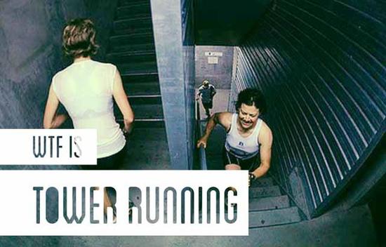2014-02-26-towerrunning1.jpg