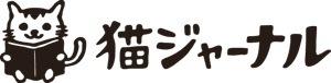2014-03-07-nekojournal_banner.jpg