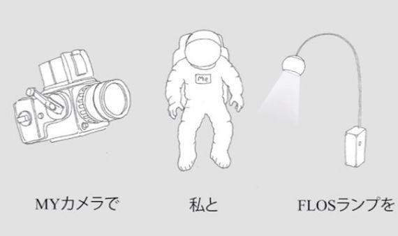2014-03-08-flos.jpg