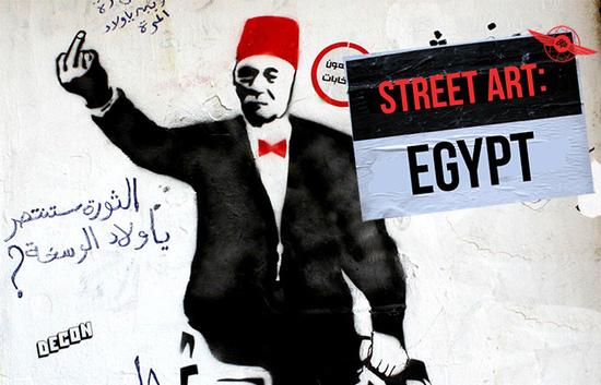 2014-03-09-streetartegypt.jpg