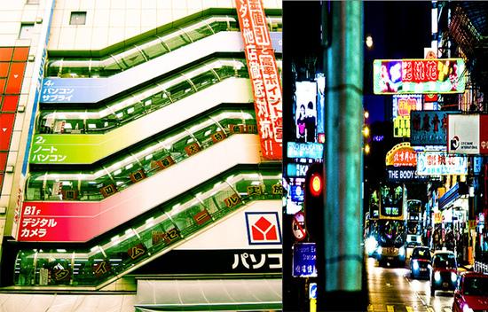 2014-03-09-travelsex5.jpg