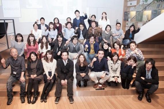 2014-03-11-fs18.jpg