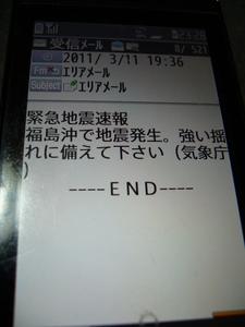 2014-03-12-P1450759.JPG