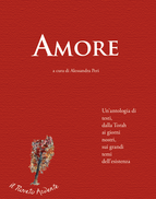 2014-03-13-amore.png
