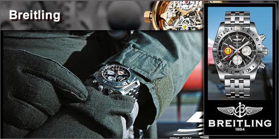 2014-03-14-Breitlingpanel1.jpg
