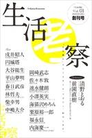 2014-03-17-Vol.1.jpg