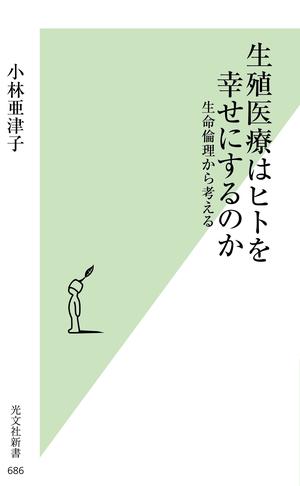 2014-03-19-shoseki.jpg