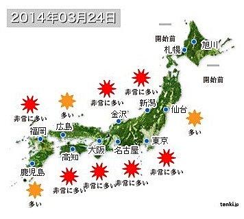 2014-03-24-large.jpg