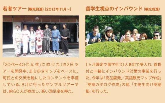 2014-03-25-c.jpg
