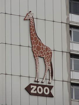 2014-03-27-girafezoo.JPG