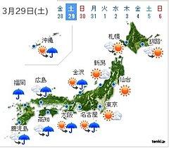 2014-03-28-middle.jpg