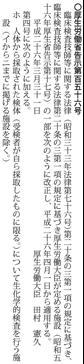 2014-04-03-ya.png