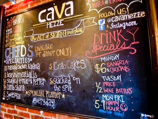 2014-04-09-CavaRestaurantBoard.jpg