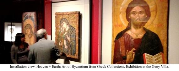 2014-04-15-HP_0_Banner_Crop_Byzantine.jpg