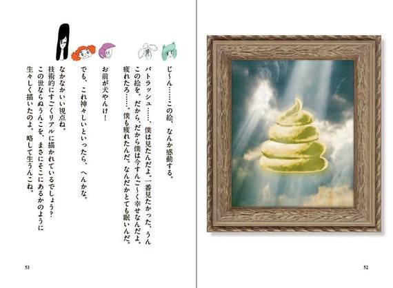 2014-04-16-140416_unk2.jpg