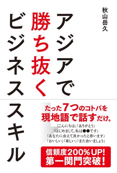 2014-04-19-.jpg