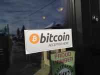 2014-04-19-bitcoinacceptedhere.jpg