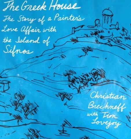 2014-04-21-TheGreekHouse.jpg