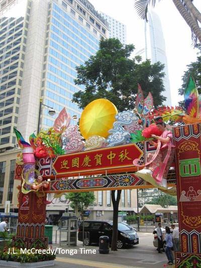 2014-04-24-HongKongOpeningPicturecopy.jpg