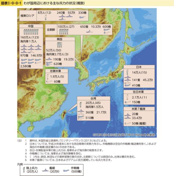2014-04-30-iwao01.png