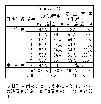 2014-05-03-.jpg
