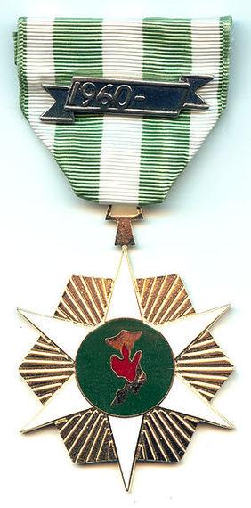 2014-05-03-300pxVietnam_Campaign_Medal.jpg