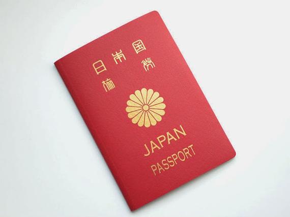 2014-05-03-passport.jpg