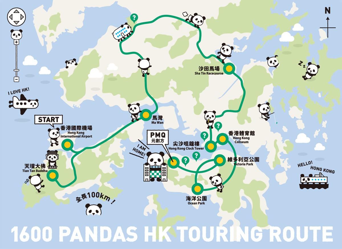2014-05-05-1600_hk_tour_route.jpg