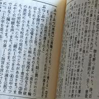 2014-05-07-IMG_8398.JPG
